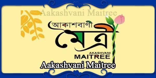 Aakashvani Maitree