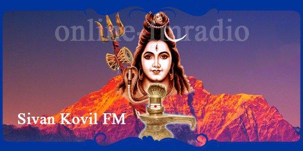 Sivan Kovil FM