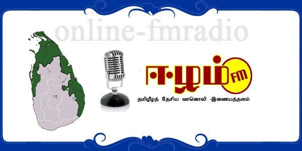 Tamil_Eelam Radio Logo