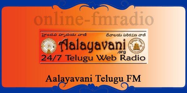 Aalayavani Telugu FM