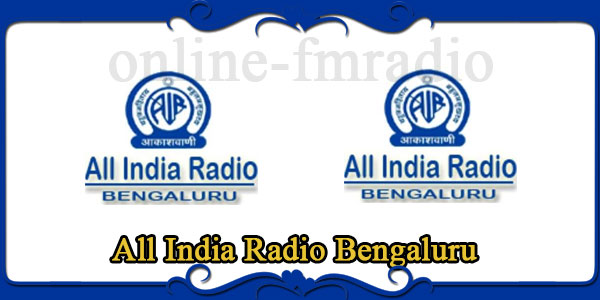 All India Radio Bengaluru