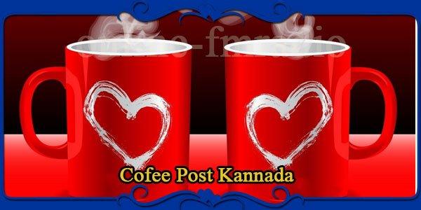 Cofee-post-Kannada