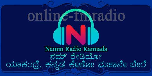 Namm-radio-Kannada