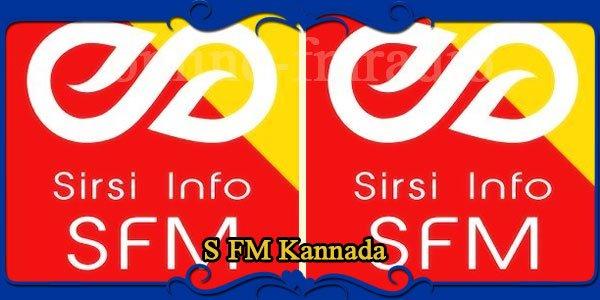 S FM kannada radio channel Online