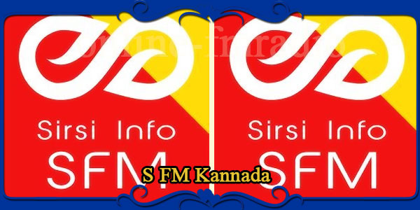 S FM kannada
