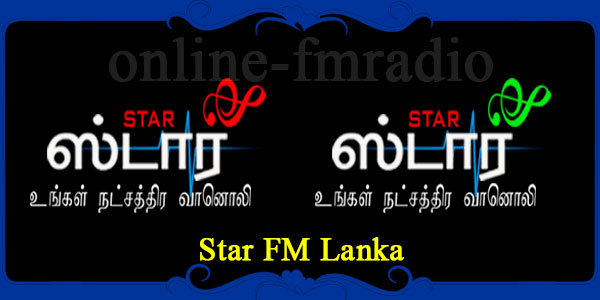 Star FM Lanka