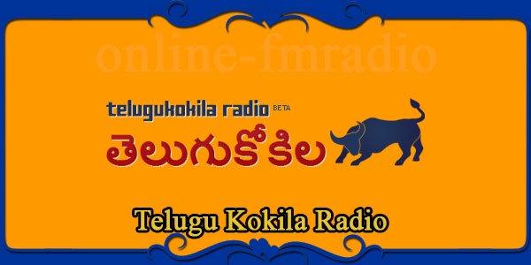 Telugu Kokila Radio