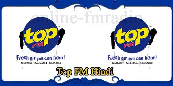 Top FM Hindi
