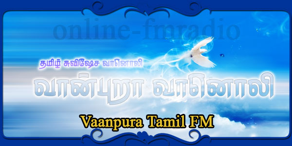 Vaanpura Tamil FM