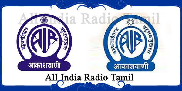 All India Radio Tamil