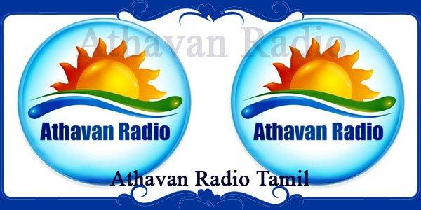 Athavan Radio Tamil
