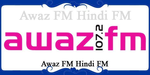 Awaz FM Hindi FM