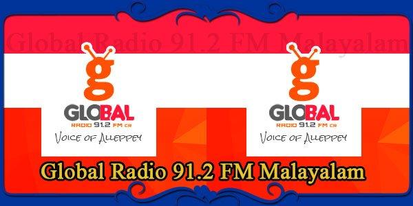 Global Radio 91.2 FM Malayalam