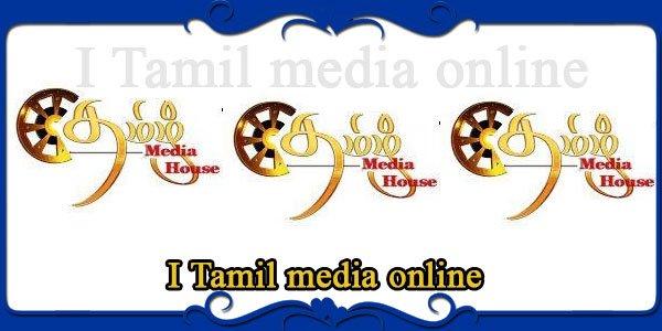 I Tamil media online