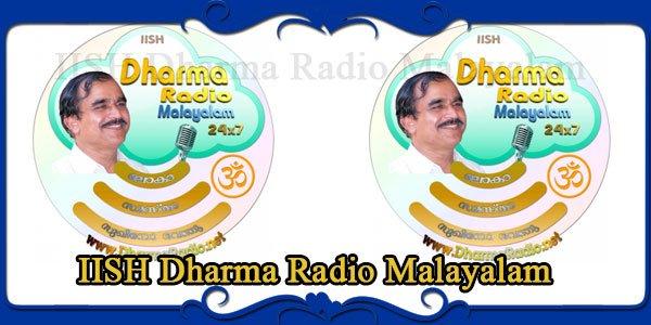 IISH Dharma Radio Malayalam
