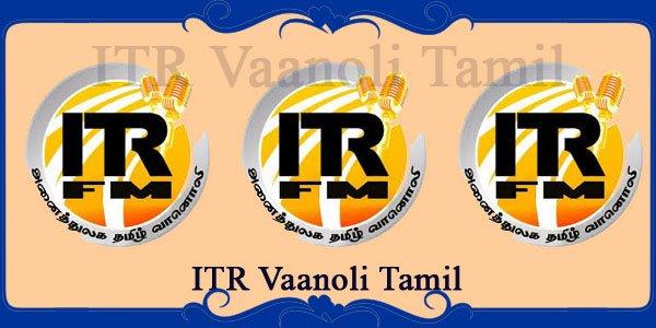 ITR Vaanoli Tamil