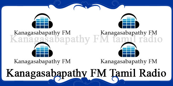 Kanagasabapathy FM Tamil Radio
