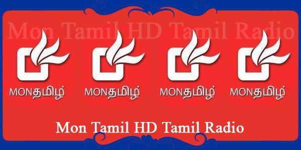 Mon Tamil HD Tamil Radio