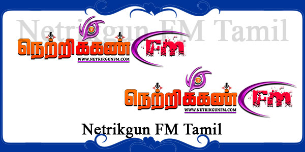 Netrikgun FM Tamil