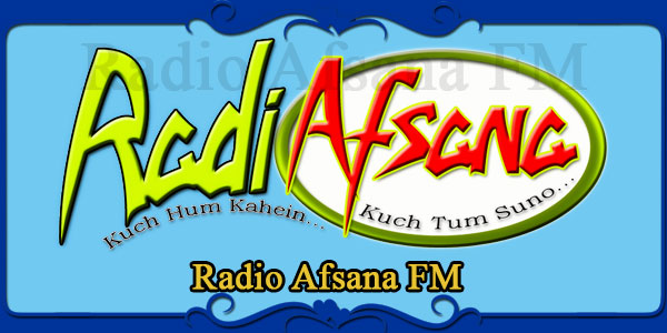 Radio Afsana FM