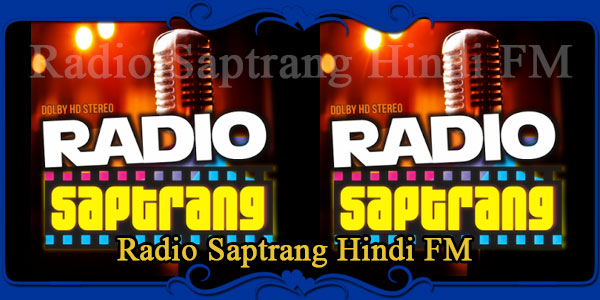 Radio Saptrang Hindi FM