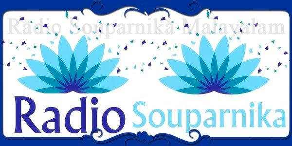 Radio Souparnika Malayalam