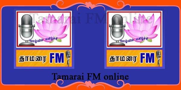 Tamarai FM online