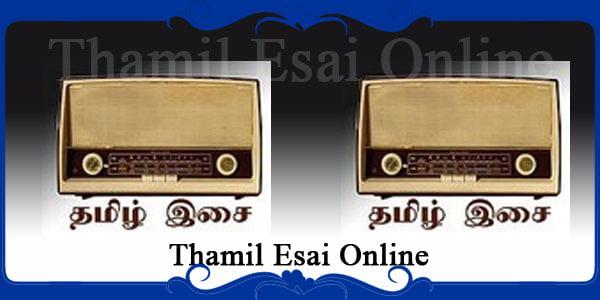 Thamil Esai Online