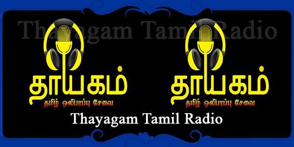 Thayagam Radio FM Online