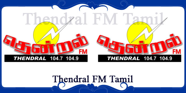 Thendral FM Tamil