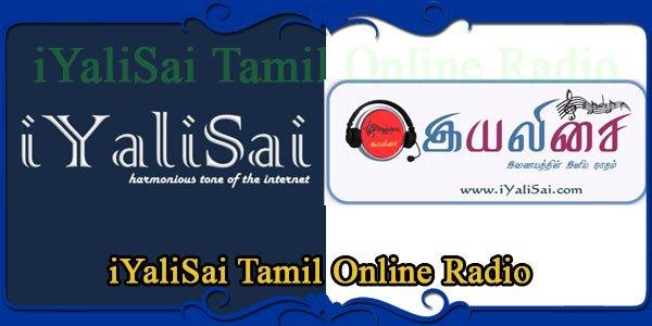 iYaliSai Tamil Online Radio
