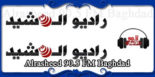 Alrasheed 90.5 FM Baghdad