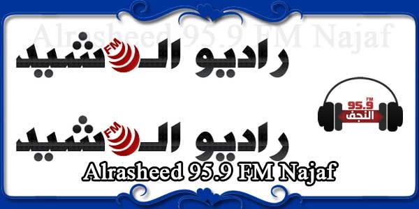 Alrasheed 95.9 FM Najaf