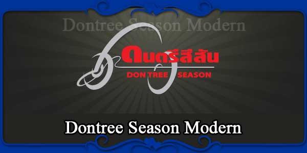 Dontree Season Modern