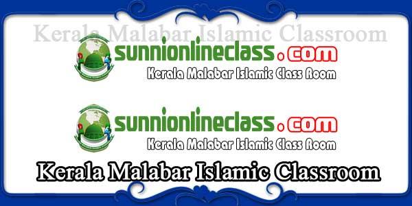 Kerala Malabar Islamic Classroom