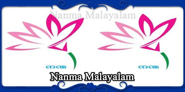 Nanma Malayalam