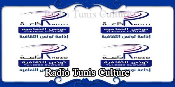 Radio Tunis Culture