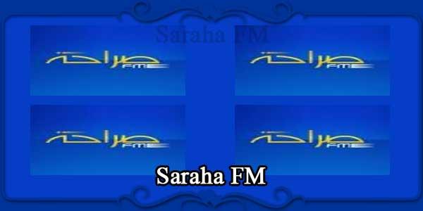 Saraha FM