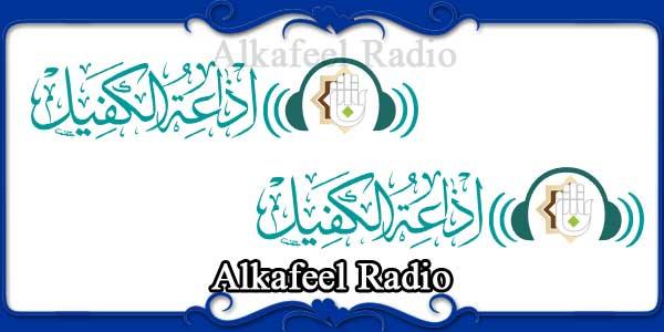 Alkafeel Radio