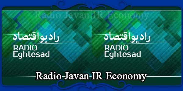 Radio Javan IR Economy