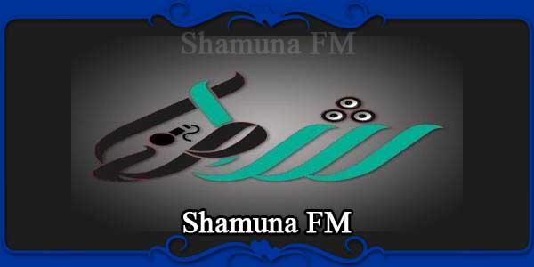 Shamuna FM