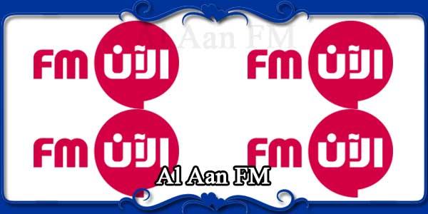 Al Aan FM