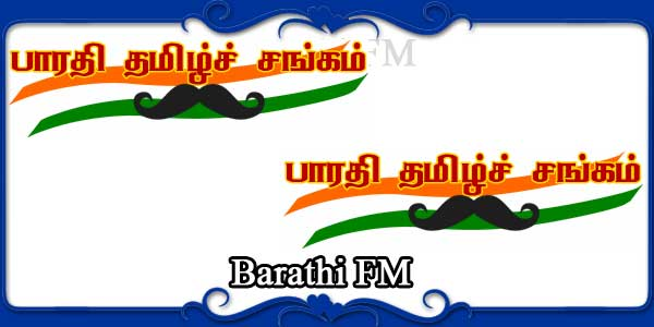 Barathi FM