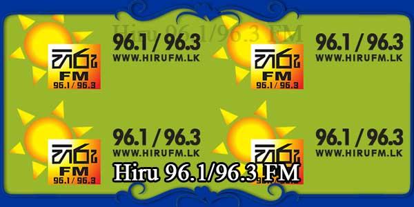 Hiru 96.1 FM