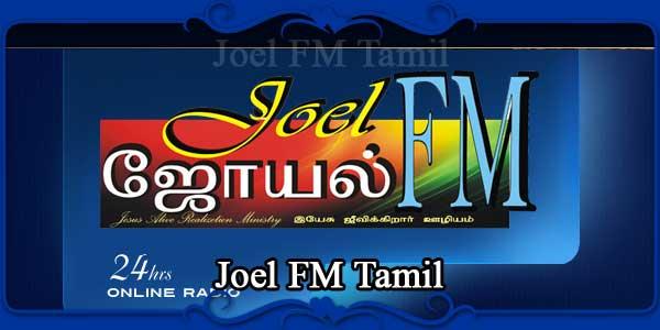 Joel FM Tamil