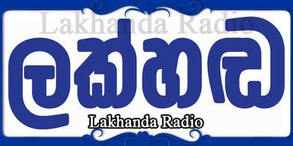 Lakhanda Radio