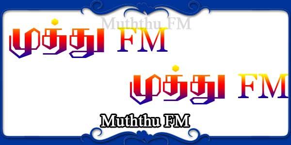 Muththu FM