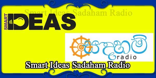 Smart Ideas Sadaham Radio