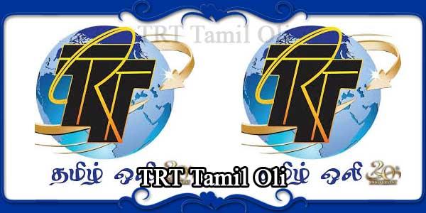 TRT Tamil Oli