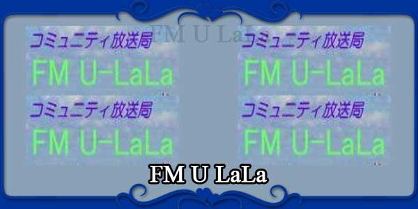 FM U LaLa
